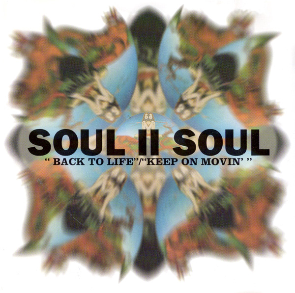 soulIIsould